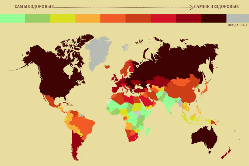 Мировая карта здоровья, составленная сайтом Clinic Compare. Иллюстрация: сliniccompare.co.uk