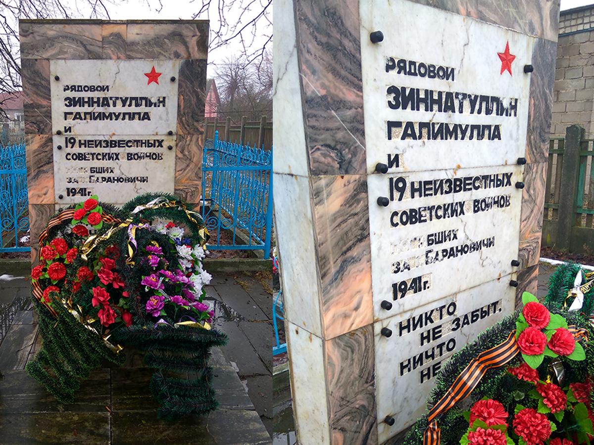 Могила защитников города. Фото: Ромуальд ЖАБИК