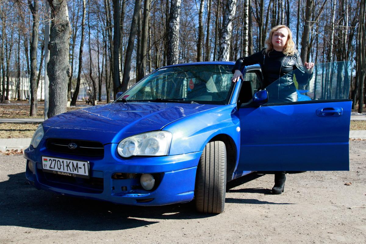 Владелица  автомобиля  Subaru Impreza 2003 года выпуска Наталья Бобрикович. Фото: Александр ЧЕРНЫЙ