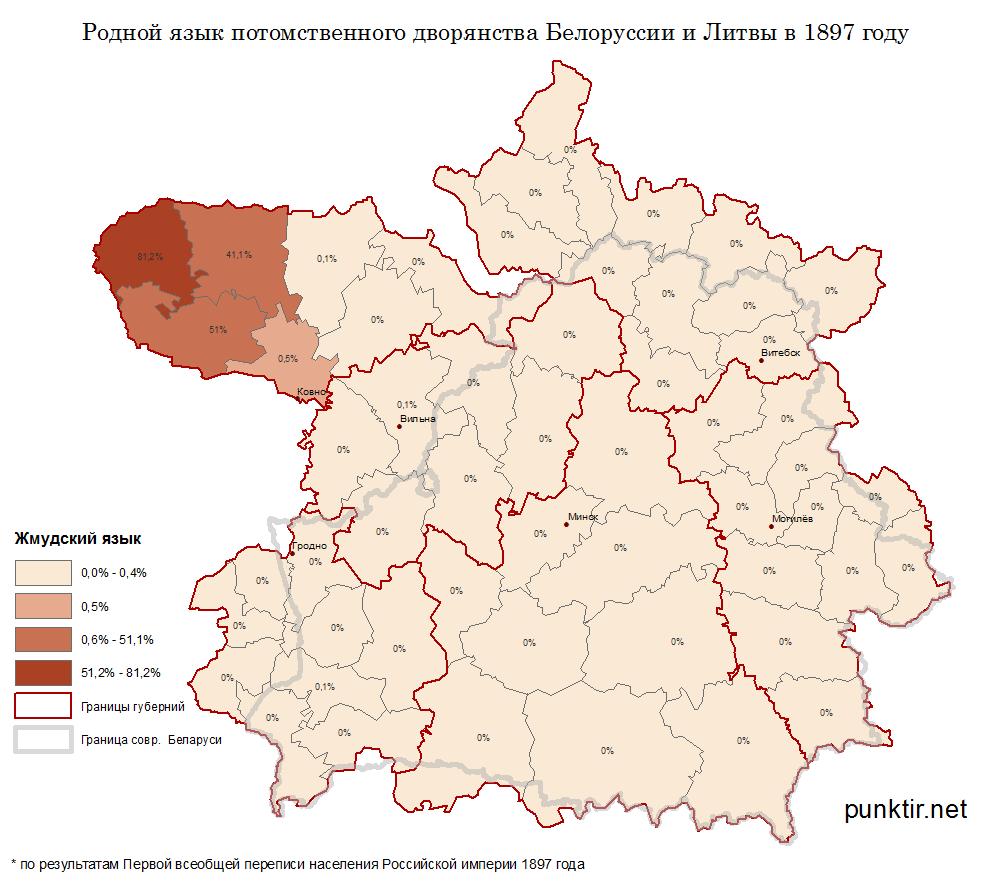 Фото: http://punktir.org