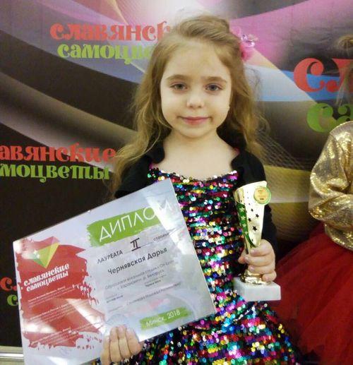 Даша Чернявская. Фото: vk.com/spv_online