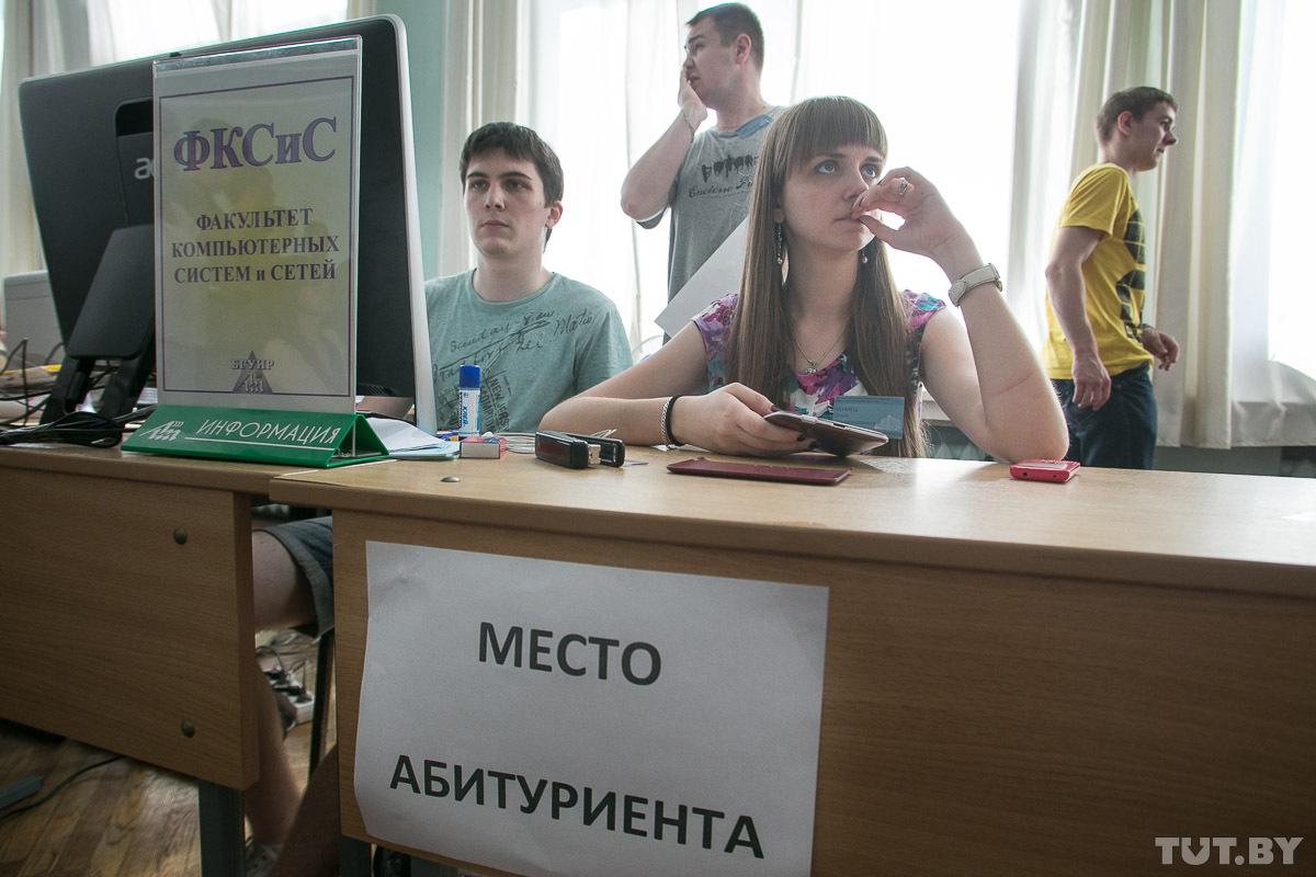 Минобразования — о том, в какие вузы и на какие специальности сократят набор уже в следующем году — Intex-press. Последние новости города Барановичи, Беларуси и Мира