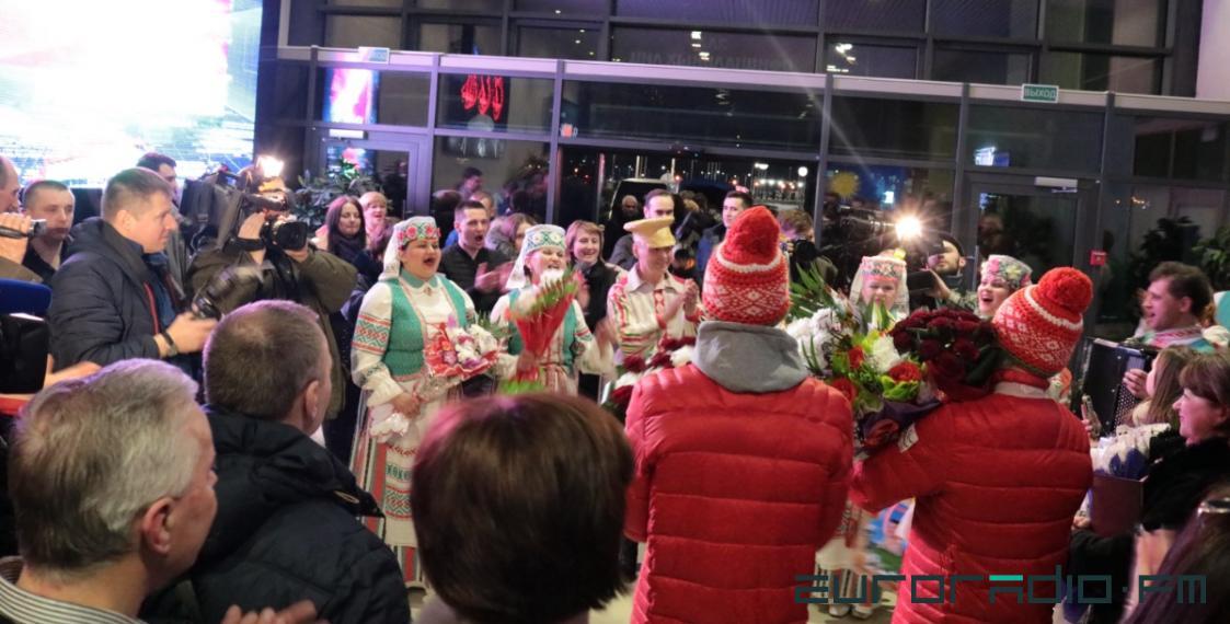 Беларусь встречает паралимпийцев. Фото: Еврордио