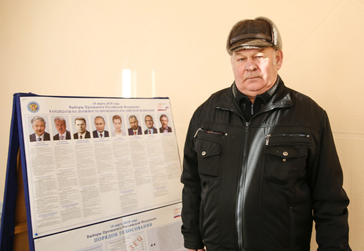 Николай Цивилев, пенсионер.