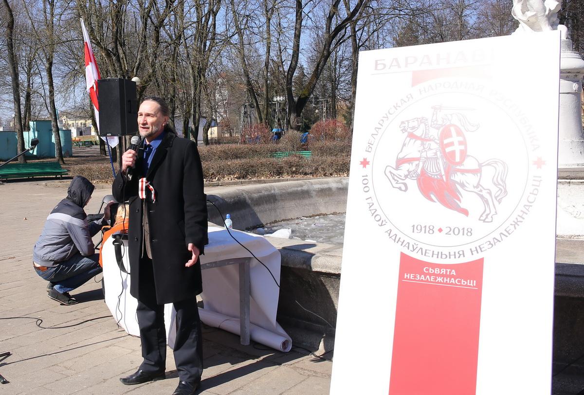 25 марта 2018 года, Барановичи. Юрий Казакевич, координатор движения «За свободу» по Брестской области, выступает с приветственным словом. Фото: Татьяна МАЛЕЖ