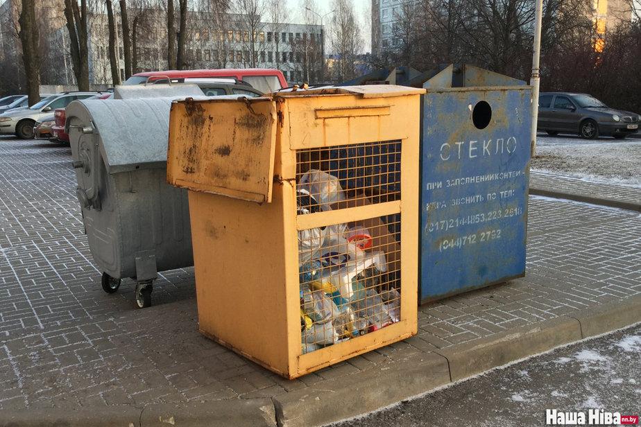 Площадка по сбору мусора в Минске. Фото: «Наша Нiва»