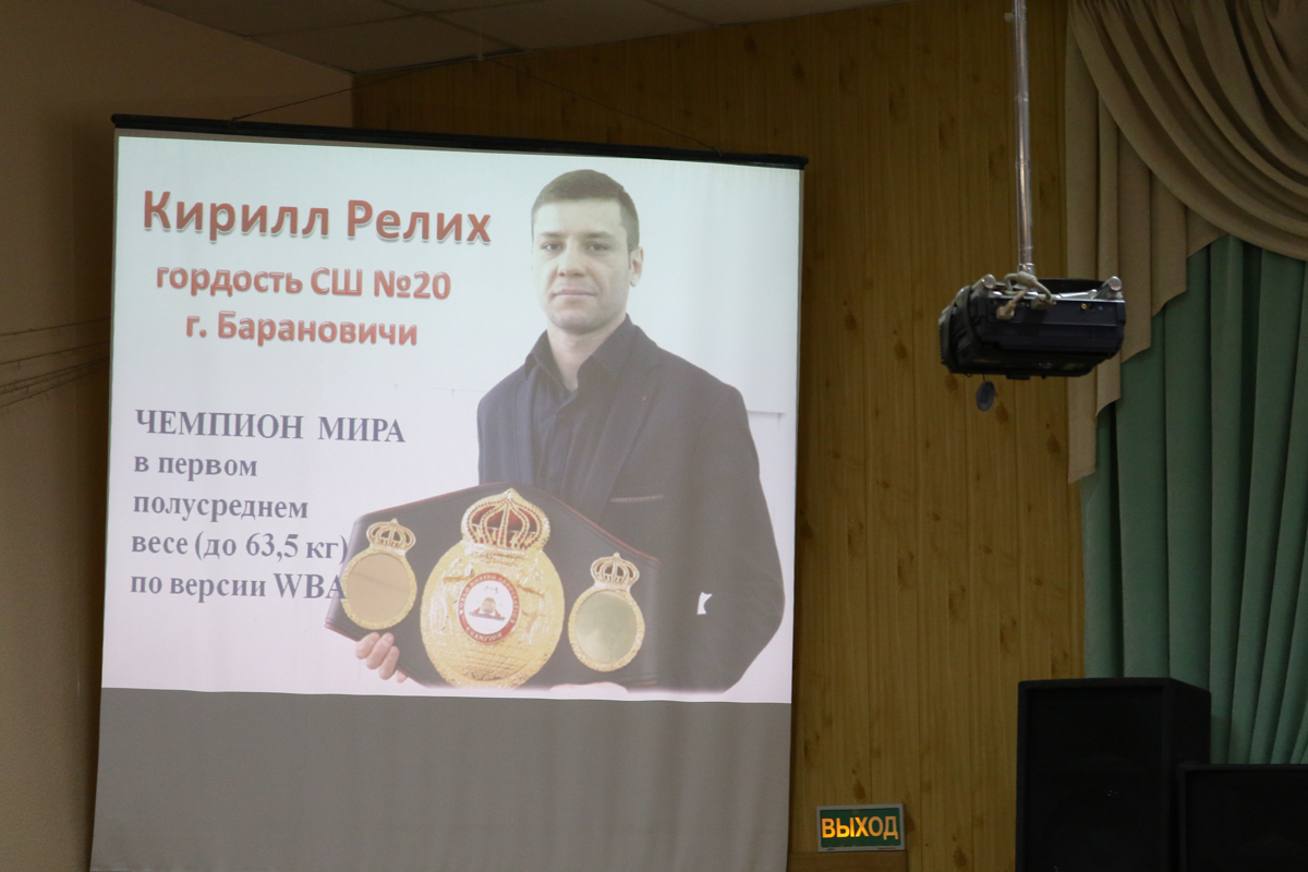В начале встречи в СШ №20 показали небольшой фильм о достижениях Кирилла.