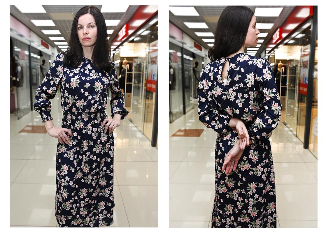Платье - 72 руб.