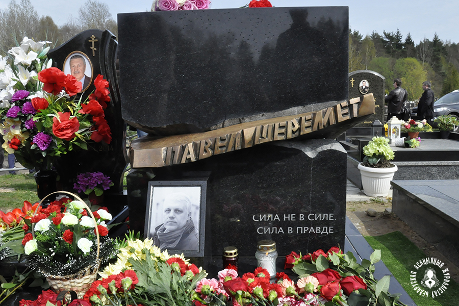 Фото: Ольга ХВОИН, ОО «БАЖ»