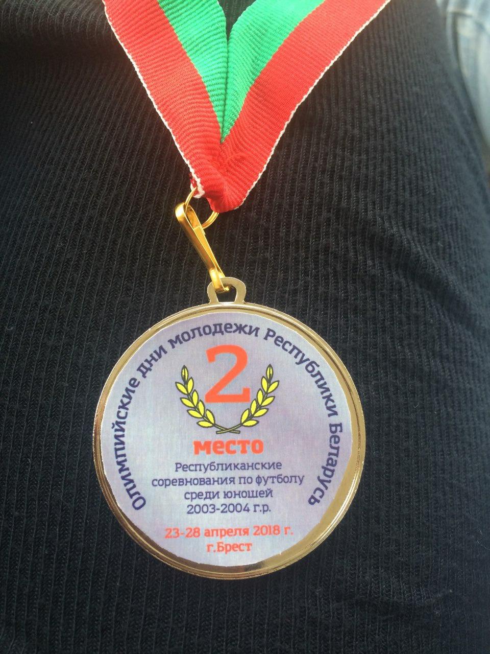 Медаль турнира.