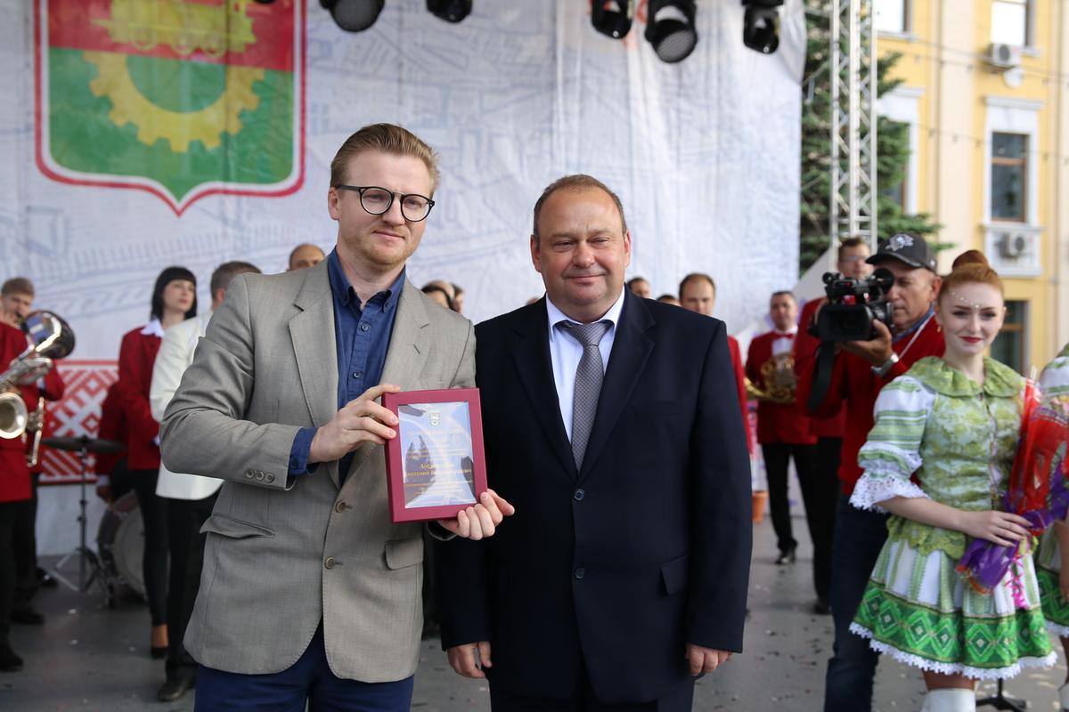 Юрий Громаковский вручает награду Анатолию Лобковскому. Фото: Татьяна МАЛЕЖ