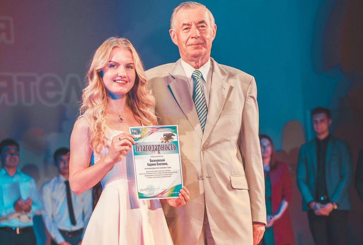 Карина Василевская. Фото: Чингис БАЙРАМОВ