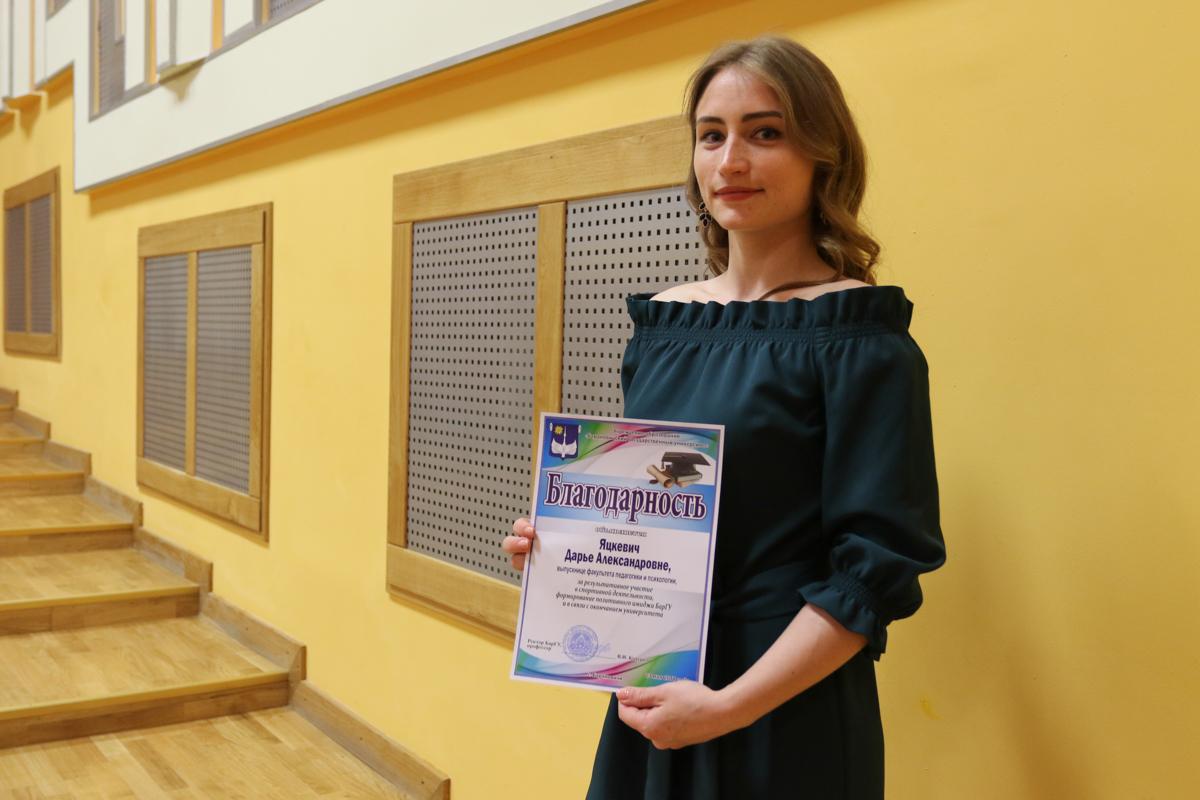 Дарья Яцкевич. Фото: Александр ЧЕРНЫЙ