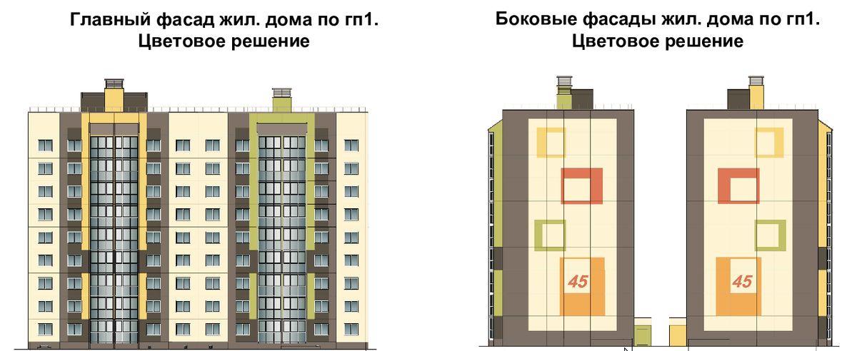 В Барановичах на общественное обсуждение вынесли проект новых жилых домов в Тексере — Intex-press. Последние новости города Барановичи, Беларуси и Мира