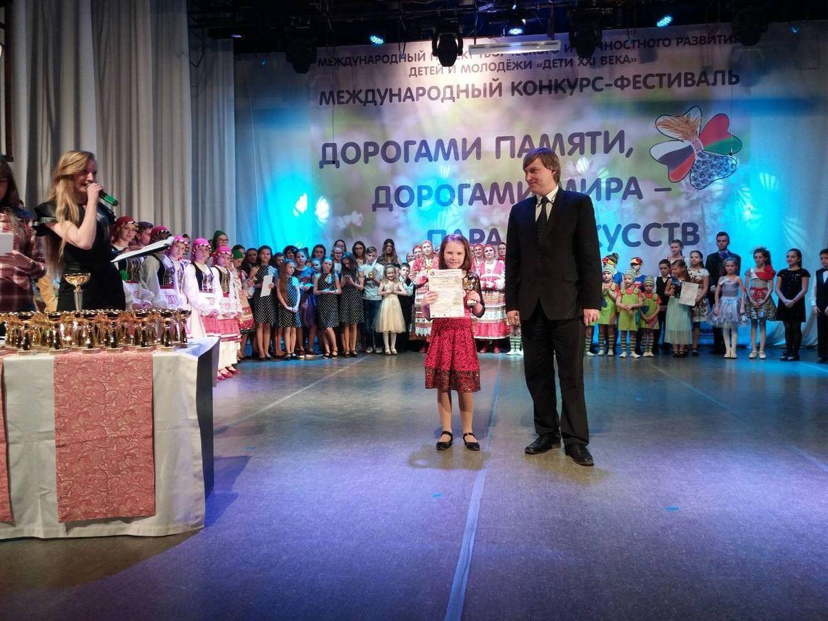 Ксения Голубчикова. Фото: архив Инна БУСЬКО