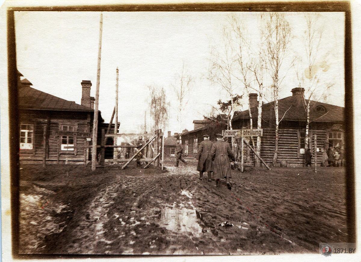 1916 год. Женское отделение лагеря военнопленных. Фото: 1871.by