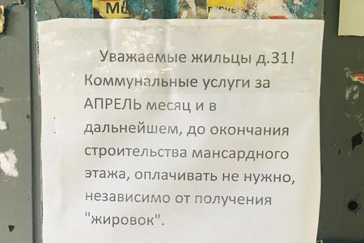 Фото: Ольга НЕХЛЕБОВА
