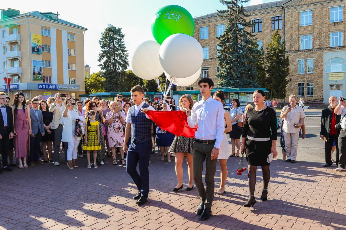 В Барановичах чествовали медалистов 2018 года — Intex-press. Последние новости города Барановичи, Беларуси и Мира