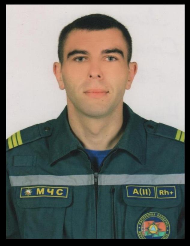 Сержант внутренней службы Евгений Стрельченя. Фото: http://gomel.mchs.gov.by