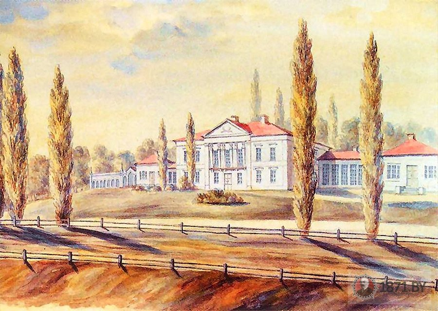 1876 год. Дворец Радзивиллов на рисунке Н. Орды. Фото: 1871.by