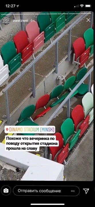 Скриншот сториз Instagram фотографа Артема ПРЯДКО