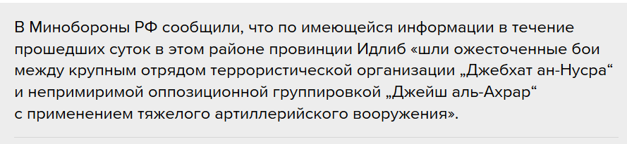 Россию обвинили в гибели 44 человек при бомбардировке в Сирии. Минобороны это отрицает — Intex-press. Последние новости города Барановичи, Беларуси и Мира
