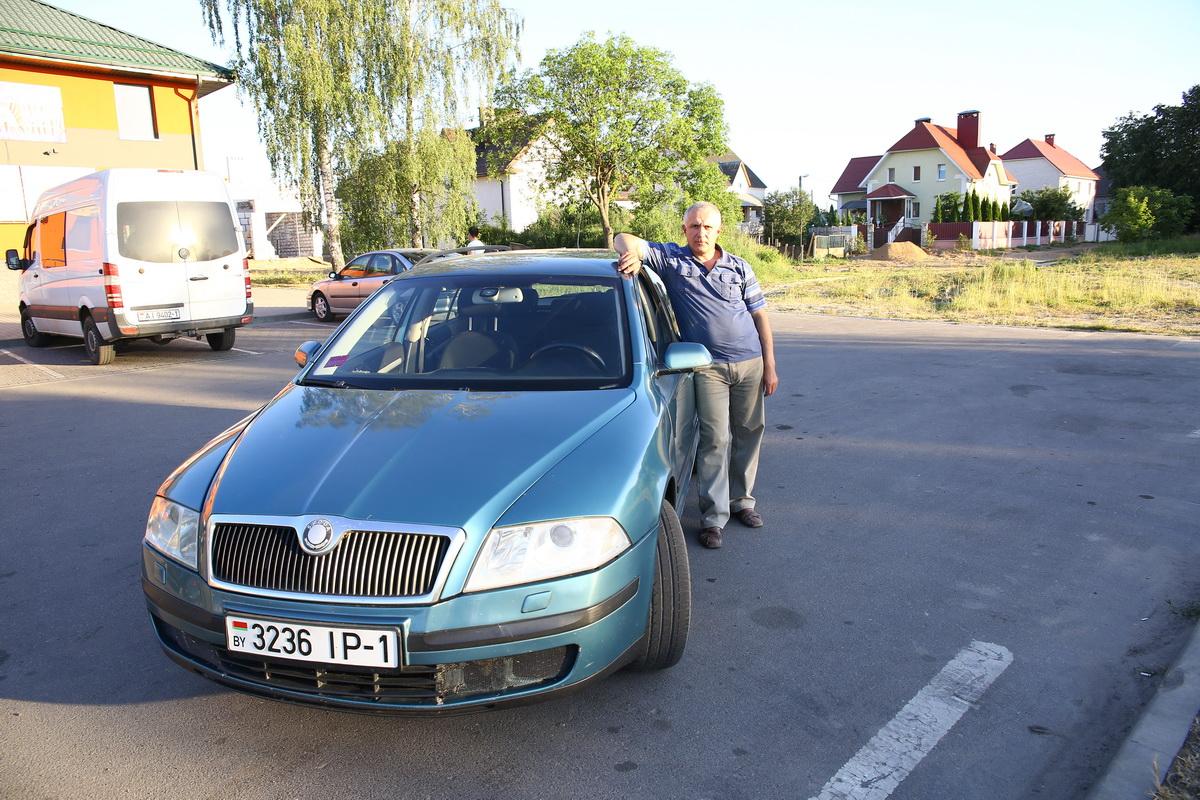 Владелец автомобиля   Škoda Octavia 2006 года выпуска Сергей Анискевич. Фото:  Татьяна МАЛЕЖ