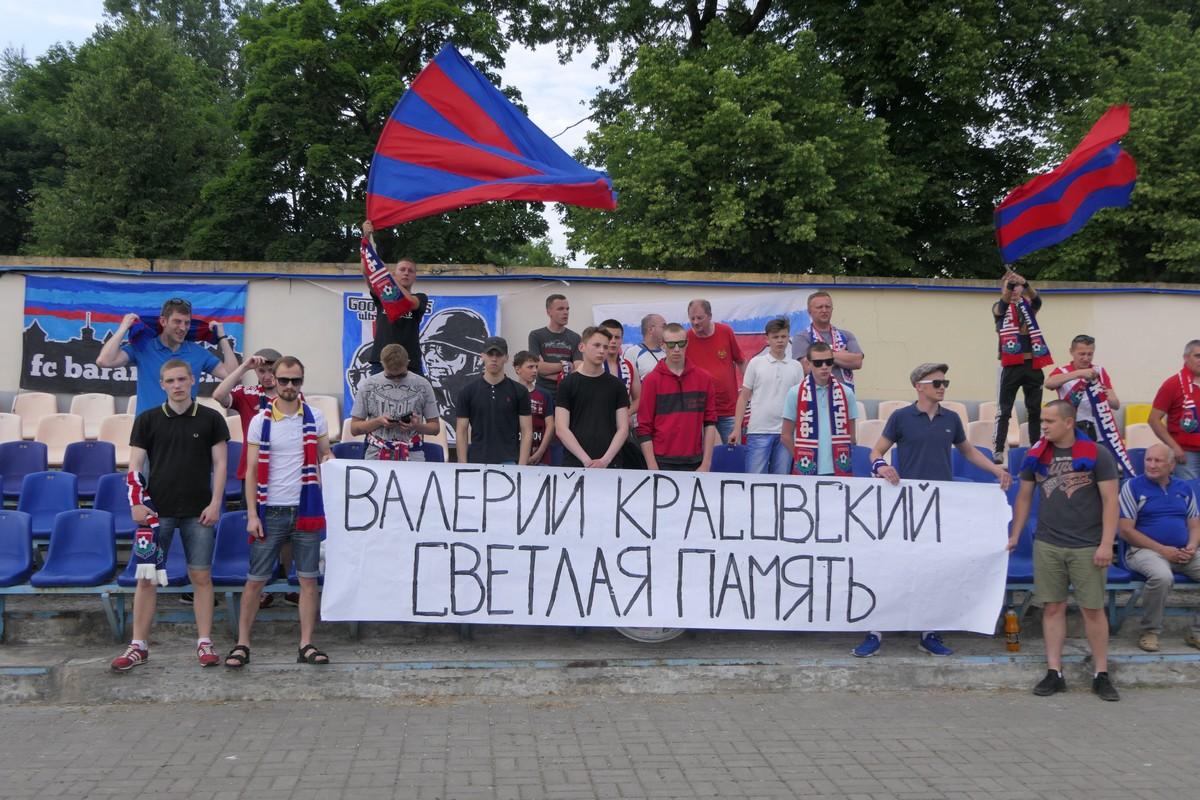 Фото: Илья НАСКЕВИЧ