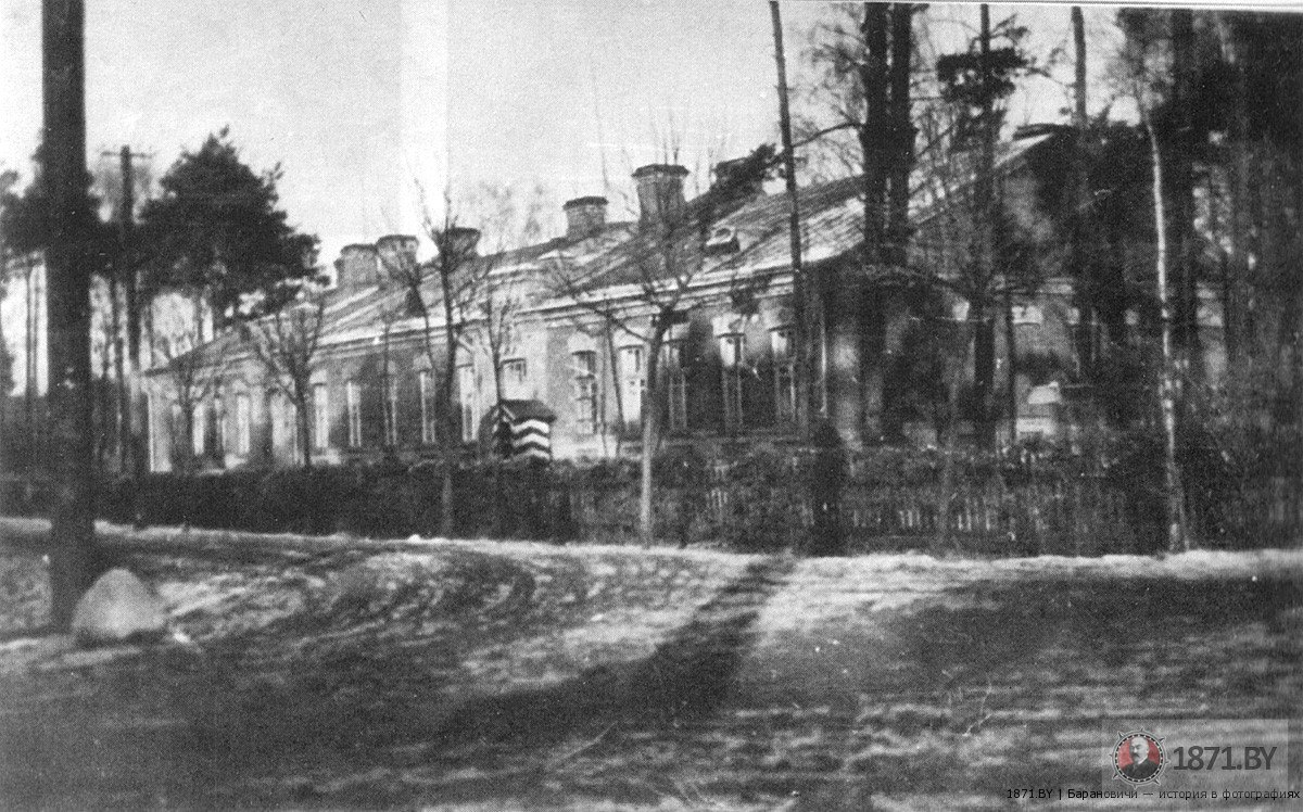 Здание Новогрудской бригады Кавалерии, 1930 год. Фото: сайт 1871.by