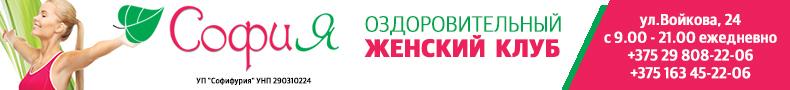 Это мой район. Военный городок в Барановичах — Intex-press. Последние новости города Барановичи, Беларуси и Мира