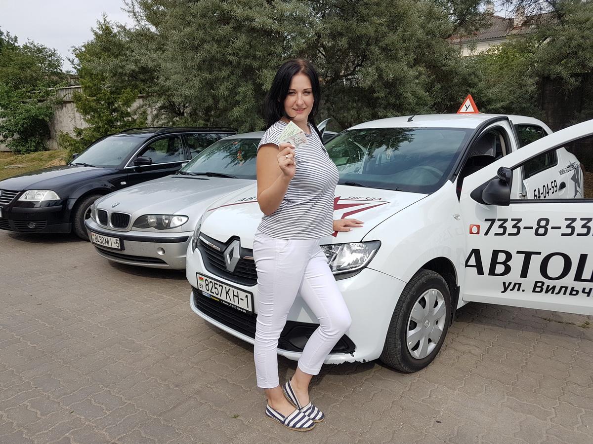 Выпускница автошколы Алеся Бондар. Фото: Intex-press