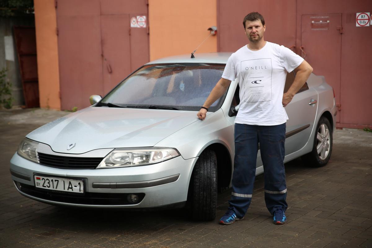 Владелец автомобиля Renault Laguna II 2004 года выпуска, Дмитрий Лешук. Фото: Евгений ТИХАНОВИЧ