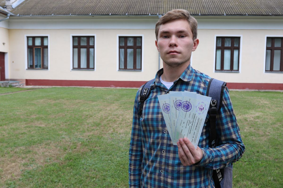 Дмитрий Кедышко