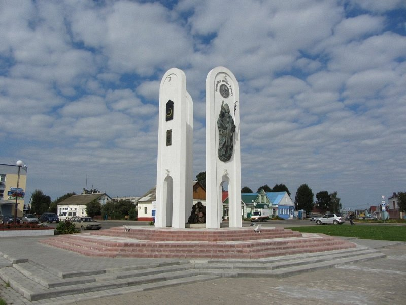Фото: Валацуга https://commons.wikimedia.org/