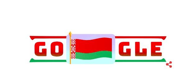 Дудл Google в честь Дня Независимости Беларуси-2017. Скриншот сайта www.google.by.