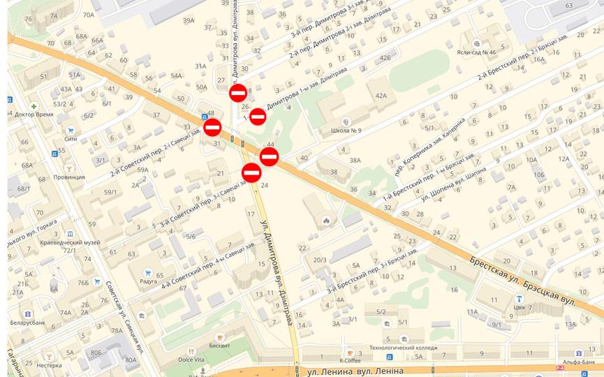 В Барановичах на четыре дня закрыли перекресток ул. Брестской и Димитрова — Intex-press. Последние новости города Барановичи, Беларуси и Мира