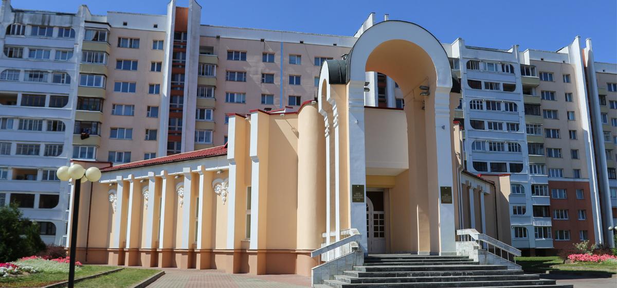 Барановичский ЗАГС. Фото: Александр ЧЕРНЫЙ
