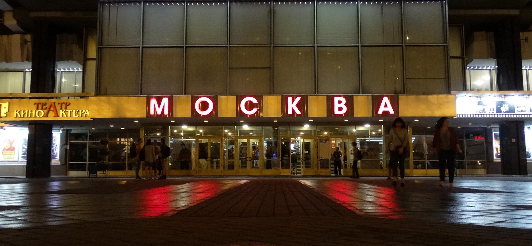 Фото: Ян ЯКОВЧИК, Павел ШЕВЧЕНКО