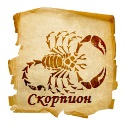 Гороскоп на 24 августа: Овнов ждет удача в области финансов, а Скорпионам может грозить опасность извне — Intex-press. Последние новости города Барановичи, Беларуси и Мира