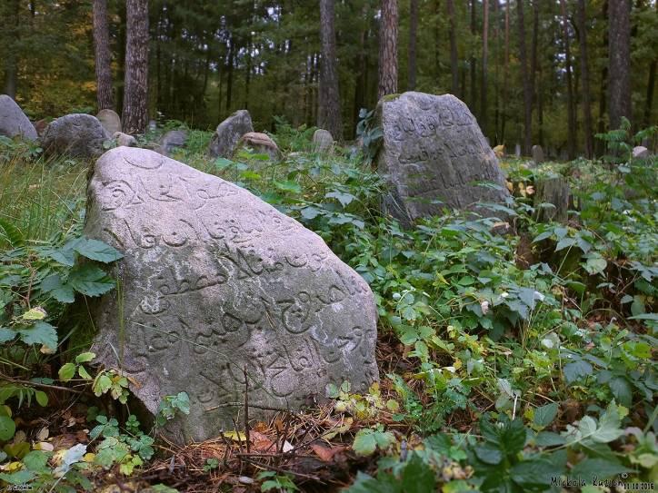 Фото: Кузіч Мікола, radzima.org